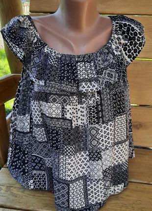 Распродажа! красивая легкая блузочка с открытыми плечами