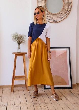 Платье свободного фасона миди, трехцветное