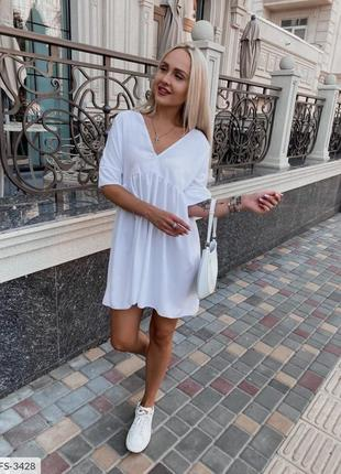 Женское платье разлетайка свободное