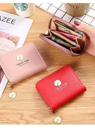 Маленький детский кошелек эко кожа портмоне  бумажник