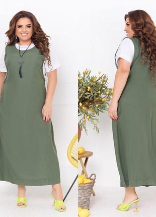 Платье миди зелёное