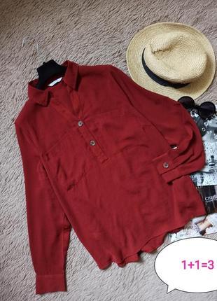 Актуальная рубашка с пуговицами/блузка/блуза