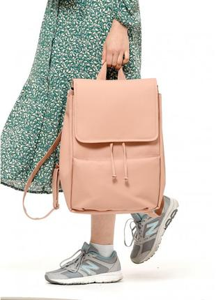 Базовий рюкзак пудра