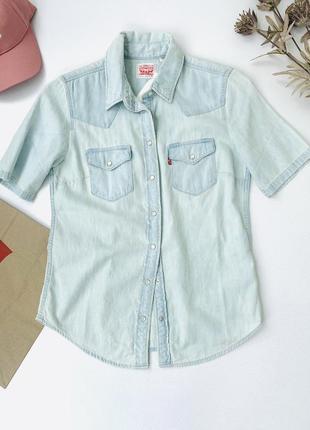 Сорочка жіноча levi's.  рубашка женская левис оригінал