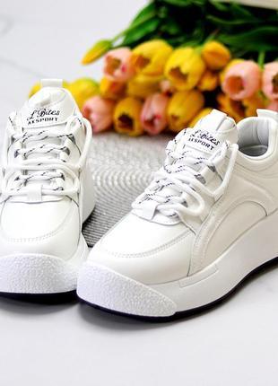 Женские светло бежевые белые стильные удобные кроссовки