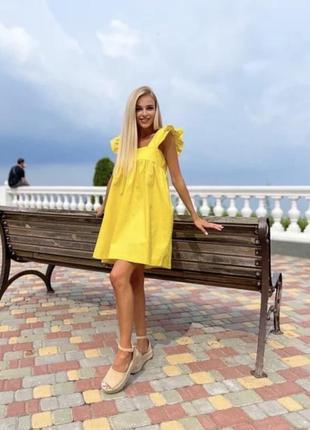 Сарафан платье летнее платье женское желтый голубой 5 цветов
