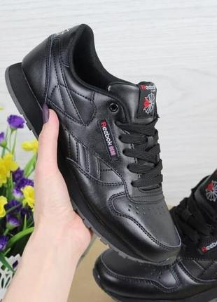 Кросівки жіночі, рібок / кроссовки женские рибок, черные, кросы reebok classic