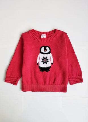 Детский красный джемпер кофточка свитерок carter's