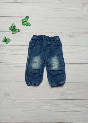 Детские джинсы 6-9 мес для мальчика в отличном состоянии