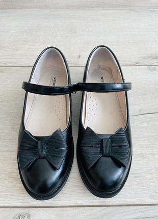 Туфли 🥿 кожаные