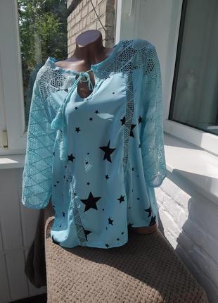 Блуза с кружевными рукавами кроше