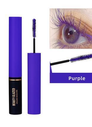 🍇💜фиолетовая тушь для ресниц beauty glazed volume mascara purple2 фото