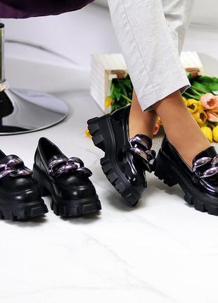 Туфли цепь на массивной подошве глянец и матовая кожа