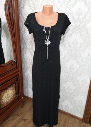Довга чорна сукня виробницва англіїї