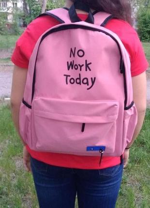 Рюкзак женский подросток городской повседневный,  можно в школу