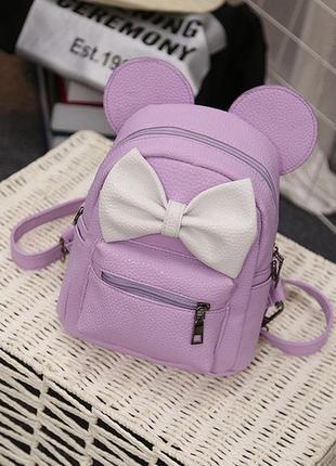 Маленький женский рюкзак с ушами микки фиолетовый