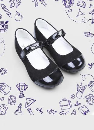Школьные туфли балетки в школу