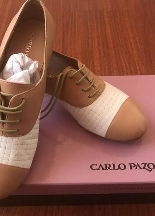 Туфли carlo pazolini