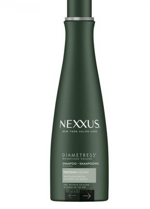 Шампунь для волос nexxus diametress, «невесомый объем» 100 мл без силиконов