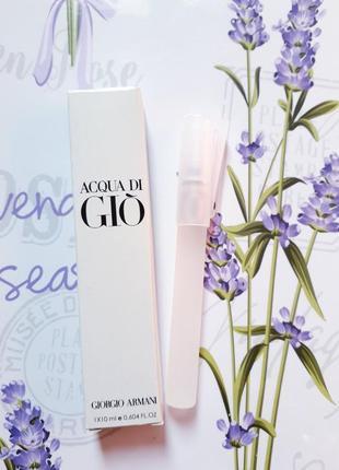 Acqua di gio мужской пробник-спрей 10мл, духи, парфюм, туалетная вода, парфуми