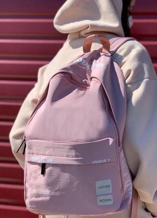 Рюкзак женский городской повседневный