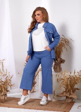 Женский джинсовый костюм двойка с брюками