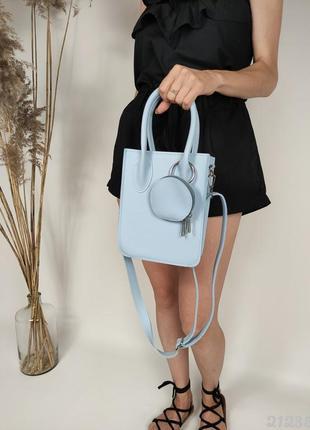 Каркасна сумка блакитна з гаманцем, женская голубая сумочка с кошельком каркасная