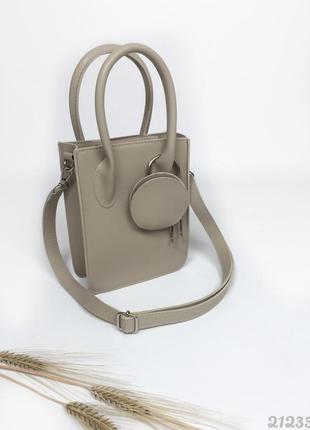Бежева сумка з гаманцем, женская каркасная сумочка с кошельком беж