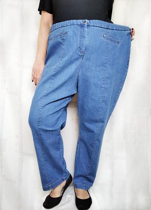Формирующие стрейчевые джинсы с утяжкой на животе