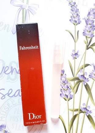 Fahrenheit мужской пробник- спрей 10мл, духи, парфюм, туалетная вода, парфуми