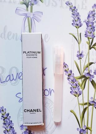Egoiste platinum мужской пробник- спрей 10мл, духи, парфюм, туалетная вода, парфуми