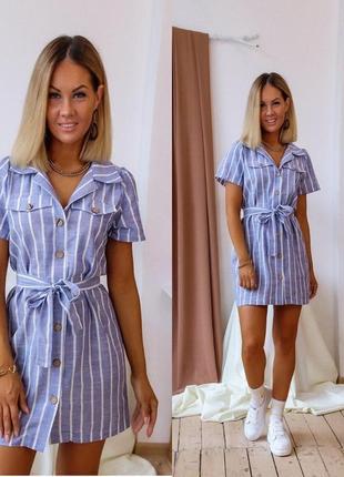 Платье-рубашка с поясом. 🔥распродажа 🔥