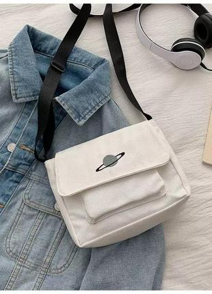 Женская сумка через плечо белая