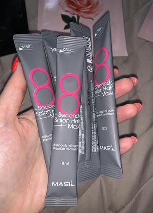 Masil 8 seconds салонная маска для волос
