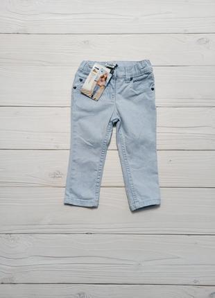 Детские джинсы 9-12 мес papagino для девочки
