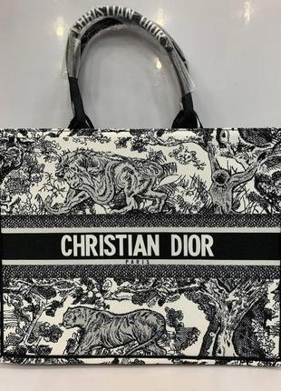 Сцмка женская  в  стиле christian dior