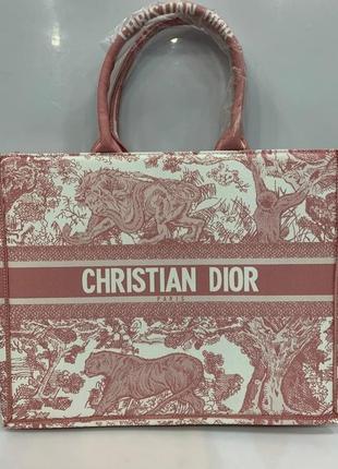 Сумка женская  christian dior