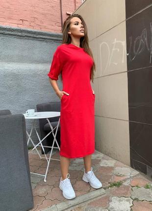 💯базовые платья-футболки капуччино, красный, чёрный👍