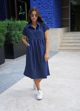 Платье легкое