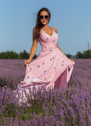 Розовое платье-халат на тонких бретельках, сарафан