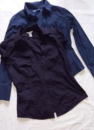 2 базовые рубашки по цене одной