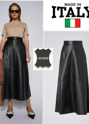 Италия юбка - миди с завышенной талией , натуральная кожа