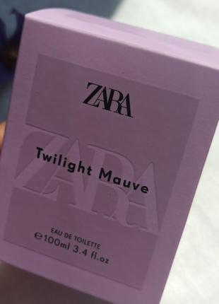 Twilight mauve від zara