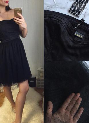 Нереальное платье бюстье h&m