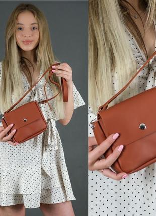 Женская маленькая сумочка из натуральной кожи гранд цвета коньяк