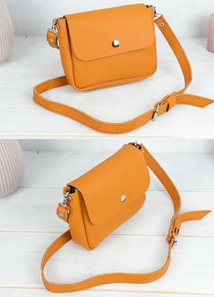 Женская маленькая сумочка из натуральной кожи гранд цвета янтарь