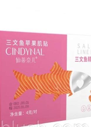 Тканевые патчи для скул cindynal от морщин с экстрактом лосося 4 g (1 пара)