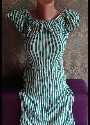 Красивый сарафан в полоску волан открытые плечи divided платье р.xs/s