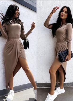 Платье 😻три цвета 💙