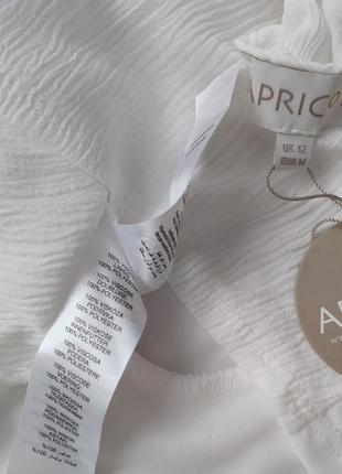 Блуза майка с оборками белая вискоза apricot6 фото
